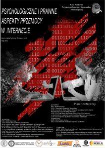 AEnigma-konferencja-2018